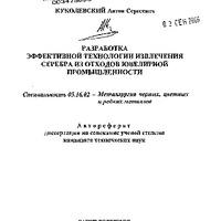 01003475896.pdf