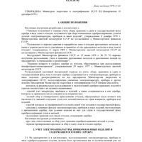 158_rd_34.20.702.pdf