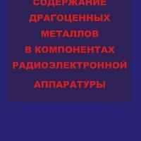 dragmet.pdf